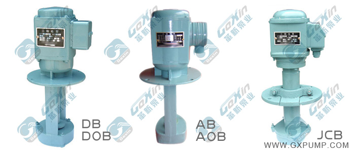 三相电泵单相电泵机床冷却泵-上海革新水泵制造