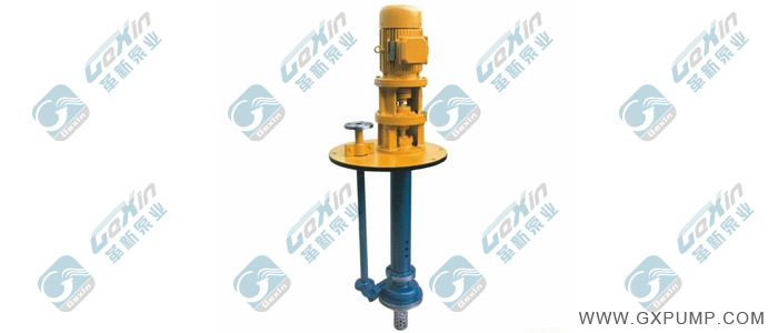FYRB型高温液下泵