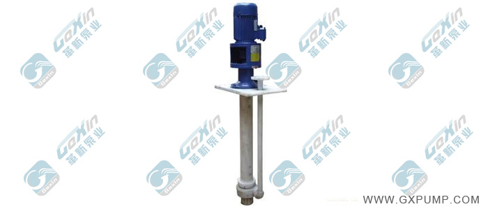 FYS型氟塑料合金耐腐蚀液下泵