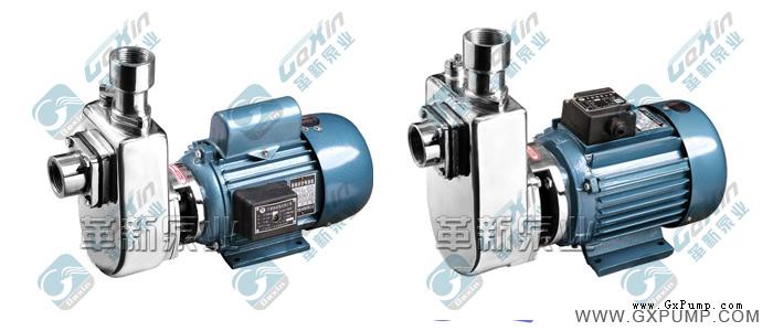 HYLZ不锈钢耐腐蚀自吸泵