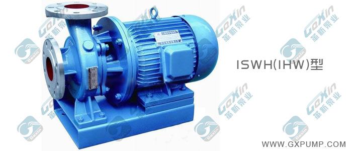 IHW型卧式管道离心泵(ISWH)
