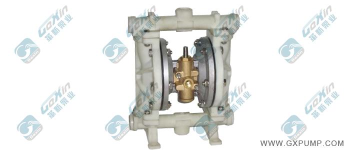 革新牌 QBY 系列工程塑料气动隔膜泵