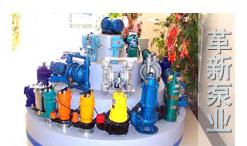 水泵样品展示台