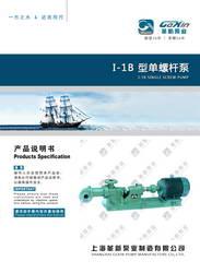 I-1B浓浆泵_螺杆泵电子版说明书说明书、样本